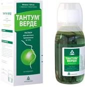 Angelini Tantum Verde solution 0.15%, 120 ml.