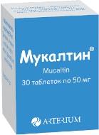 Arterium Mukaltin, 50 mg, 30 tablets