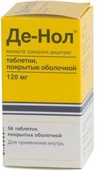 Astellas De Nol, 120 mg, 56 tablets