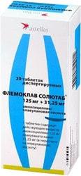 Astellas Flemoklav Solutab, 125 mg + 31.25 mg, 20 tab. Disp.
