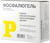 Astellas Phosphalugel Gel, 16 g, 20 pack.