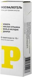 Astellas Phosphalugel Gel, 16 g, 6 pack.