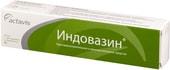 Actavis Indovazin gel, (30mg + 20mg) / 1g, 45 g.
