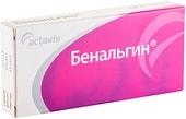 Actavis Benalgin, 10 tablets