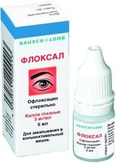 Bausch & Lomb Phloxal Drops, 3 mg / 1 ml, 5 ml.