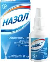 Bayer Nazol Spray, 15 ml.