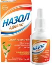 Bayer Nazol Advance Spray, 15 ml.