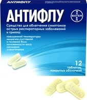 Bayer Antiflu, 12 tablets