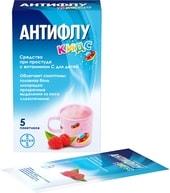 Bayer Antiflu Kids Powder, 5 pack.