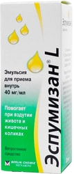 Berlin-Chemie Menarini Espumisan L Emulsion, 40 mg / ml, 30 ml.