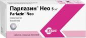 Egis Parlazin Neo, 5 mg, 14 tab.
