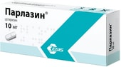 Egis Parlazin, 10 mg, 30 tab.