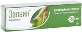 Egis Zalain Cream, 2%, 20 g.