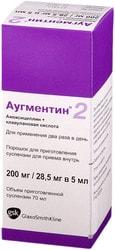GlaxoSmithKline Augmentin Powder, (200mg / 28.5mg) / 5ml, 1 vial.