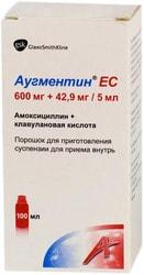 GlaxoSmithKline Augmentin EU Powder, 600mg + 42.9mg / 5ml, 100ml.