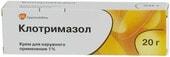 GlaxoSmithKline Clotrimazole Cream, 1%, 20 g.
