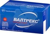 GlaxoSmithKline Valtrex, 500 mg, 42 tablets