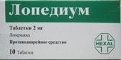 Hexal Lopedium, 2 mg, 10 tablets