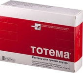 Innotech Totem Solution, 20 Amp. 10 ml each.