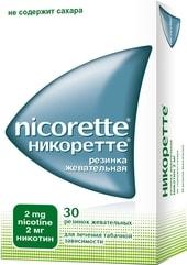 Johnson & Johnson Nicorette, 2 mg, 30 chews.