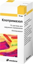 Clotrimazole Medana Solution, 1%, 15 ml.