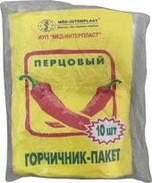 Med-Interplast Mustard Pack 10 Pack