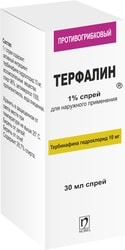 Nobel Terfaline Spray, 1%, 30 ml.