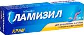 GSK Lamisil Cream, 1%, 15 g.