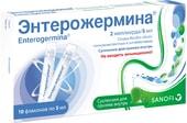 Sanofi Enterogermina 2 billion spores suspension, 5 ml, 10 vials.