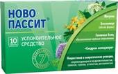 Teva Novo-Passit, 10 tablets