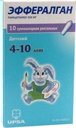 UPSA Efferalgan, 300 mg, 10 supp.