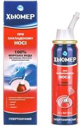 URGO Humer hypertonic spray, 50 ml.