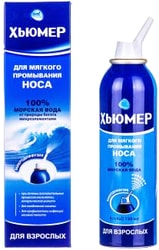 URGO Humer spray for adults, 150 ml.