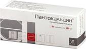 Valenta Pantocalcin, 250 mg, 50 tablets