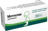 VeroPharm Motilak, 10 mg, 30 tablets