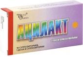 VitaFarma Atzilakt, 10 supp.
