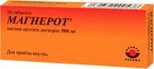 Worwag Pharma Magnerot, 500 mg, 20 tab.