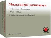 Worwag Pharma Milgamma Compositum, 60 tablets