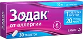 Zentiva Zodak, 10 mg, 30 tablets